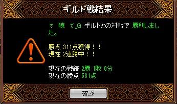 RedStone 12.07.18[04]