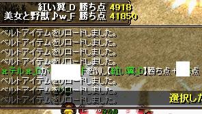 RedStone 12.07.20[02]