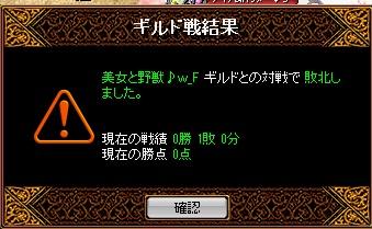RedStone 12.07.20[04]