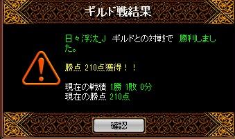 RedStone 12.07.23[01] (3)