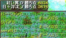 RedStone 12.07.23[01]