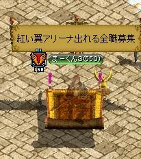 RedStone 12.07.24[03]