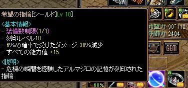 RedStone 12.07.24[04] (2)
