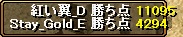 RedStone 12.07.25[04]