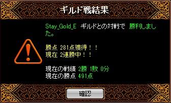 RedStone 12.07.25[05] (2)