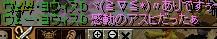 RedStone 12.07.30[08]