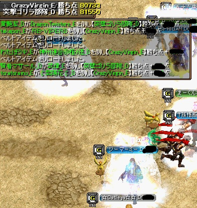 RedStone 12.07.31[10]