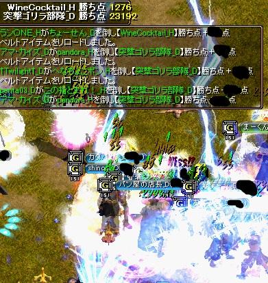 RedStone 12.08.03[03]