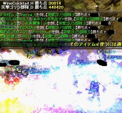 RedStone 12.08.03[07]