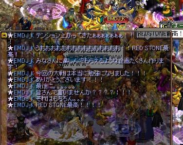 RedStone 12.08.03[19]