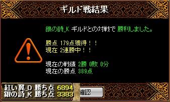 RedStone 12.08.20[02]
