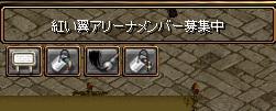 RedStone 12.08.19[05]