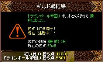 RedStone 12.08.22[02]