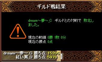 RedStone 12.09.05[02]