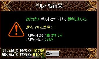 RedStone 12.09.17[02]