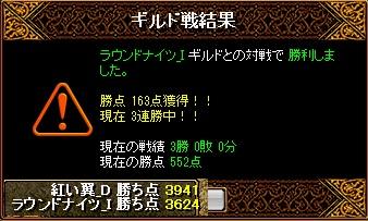 RedStone 12.09.26[03]