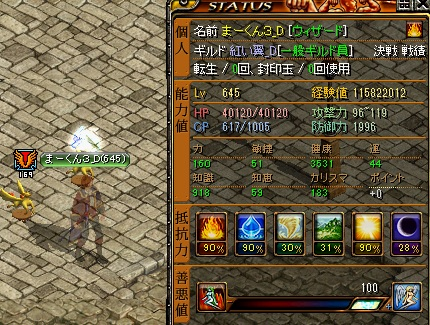RedStone 12.09.28[01]