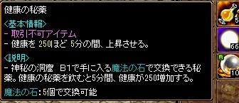 RedStone 12.09.28[00]