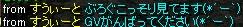 RedStone 12.09.30[03]