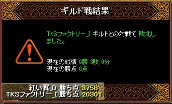 RedStone 12.10.10[03]