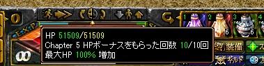 RedStone 12.10.10[02]