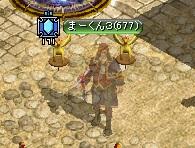 RedStone 12.10.23[00]
