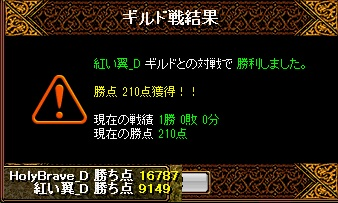 RedStone 12.10.24[05]