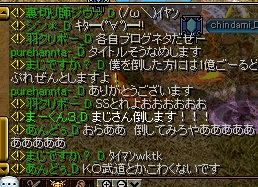 RedStone 12.10.24[02]