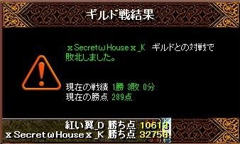 RedStone 12.10.31[02]