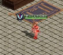 RedStone 12.11.14[01]