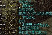 RedStone 12.11.14[00]
