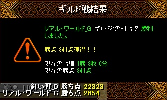 RedStone 12.11.16[00]