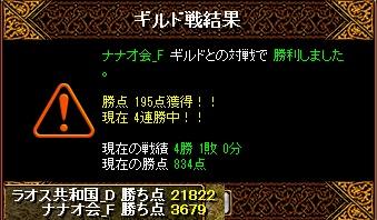 RedStone 12.11.30[02]