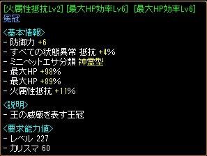 RedStone 12.12.06[03]