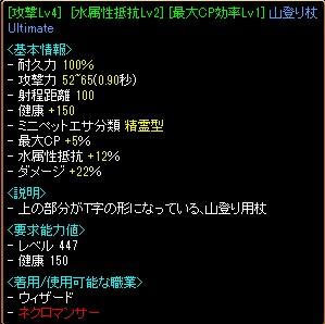 RedStone 12.12.06[00]