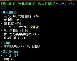 RedStone 12.12.06[09]