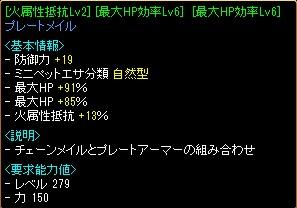 RedStone 12.12.06[06]