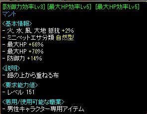 RedStone 12.12.06[04]