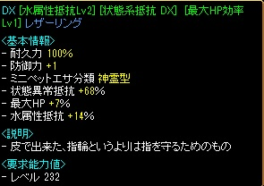 RedStone 12.12.06[14]