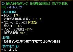 RedStone 12.12.06[13]