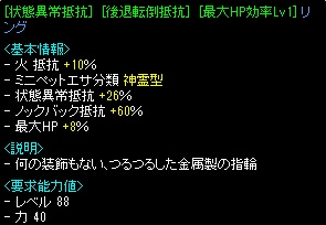RedStone 12.12.06[11]