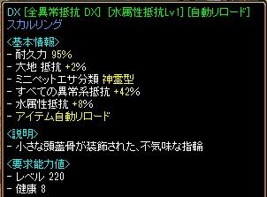 RedStone 12.12.06[10]