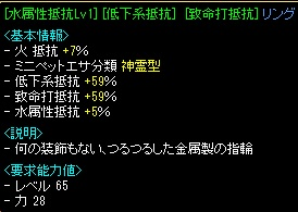 RedStone 12.12.06[16]