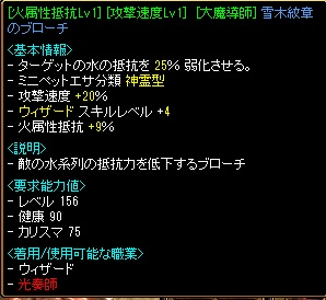 RedStone 12.12.06[01]