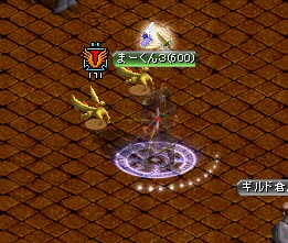 RedStone 12.12.11[01]