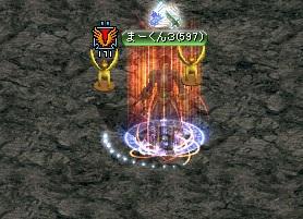 RedStone 12.12.11[00]