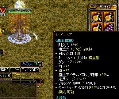 RedStone 12.12.16[01]