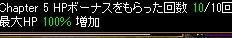 RedStone 12.12.17[03]