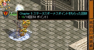 RedStone 12.12.17[02]