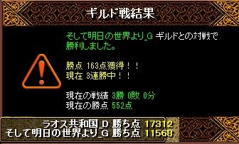 RedStone 12.12.16[03]